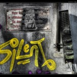 Telefunken_Silent_Desktop